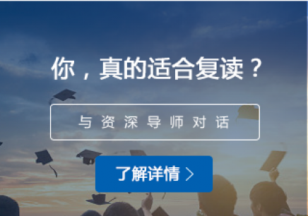 深圳高中复读进修班