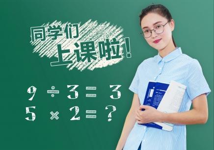 珠海高中数学暑期辅导班