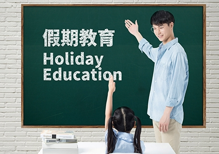 深圳初二英语课程辅导学习