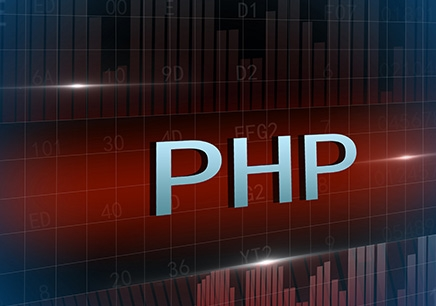 深圳PHP培训中心