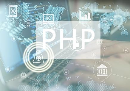 西安PHP培訓課程
