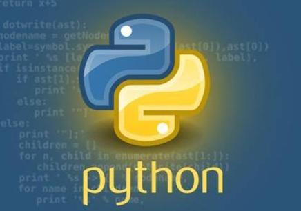 西安Python培训课程