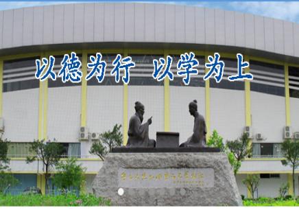 广州工商学院专升本招生时间
