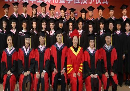 广东开放大学招生时间