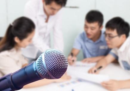 西安未央區口才培訓_西安魅力聲音培訓哪家好