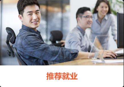 深圳企业认证UI课程