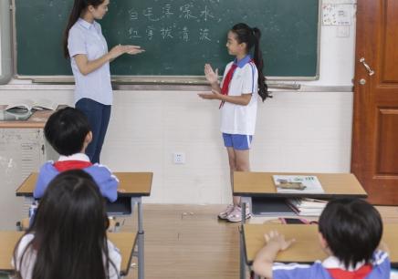 石家庄初中语文辅导班