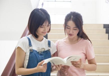 西安日语培训_智美教育