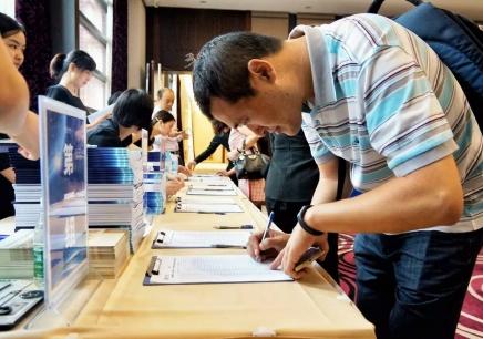 上海学习室内设计培训