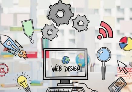 太原网页设计培训中心