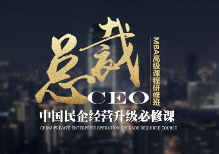 上海室内设计毕业设计
