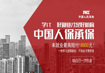 深圳GO全栈区块链培训机构