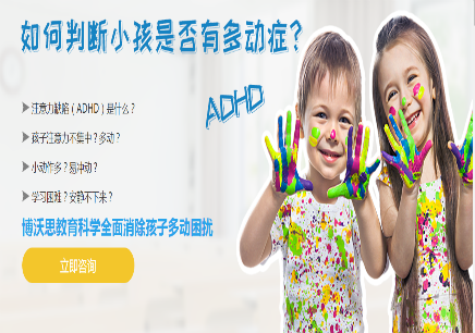 深圳青少年多动症课程
