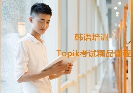 西安韩语学习零基础_地址_电话