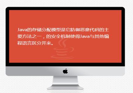 深圳学士后JAVA大数据开发课程