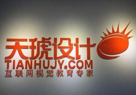 武汉网页设计培训_WEB前端培训