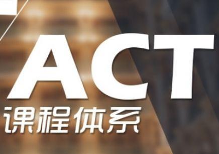 重庆ACT学习机构