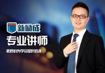 武汉新励成演讲口才培训学校怎么样?
