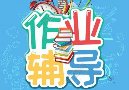 广州初升高物理培训班