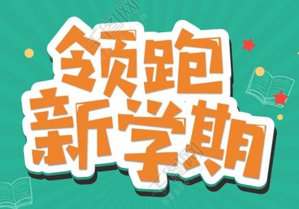 广州初三化学一对一补习班