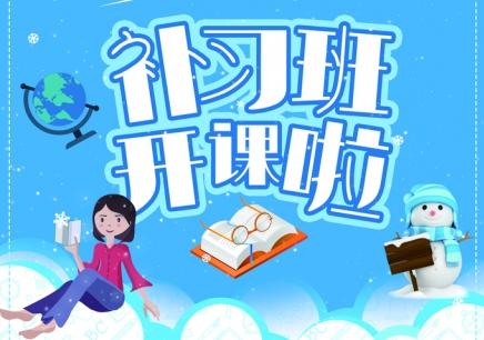 广州初二政治一对一补习班