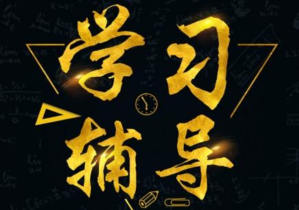 广州初一英语一对一补习班