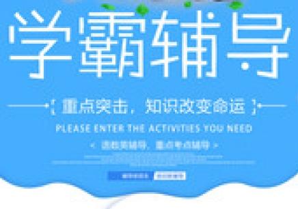广州初一数学一对一补习班