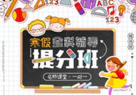 广州初一语文一对一补习班