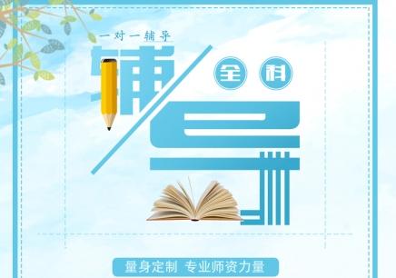 广州四年级英语课外补习班