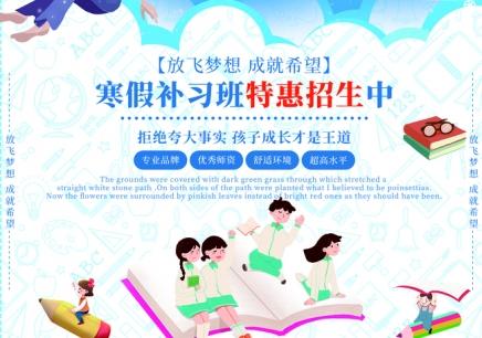 广州五年级英语一对一补习班
