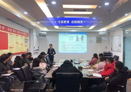 广州今英形象塑造与礼仪培训