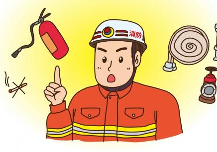 太原2019消防工程师培训机构