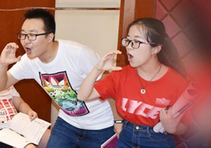 广州2020年李阳疯狂英语中学全封闭冬令营