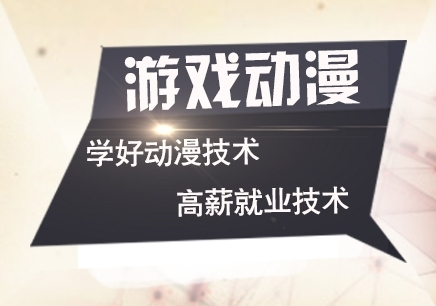 广州玛雅Maya影视动画培训综合班