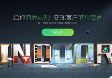 深圳工业产品设计培训综合班