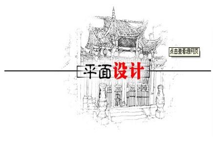 深圳平面设计短期班级