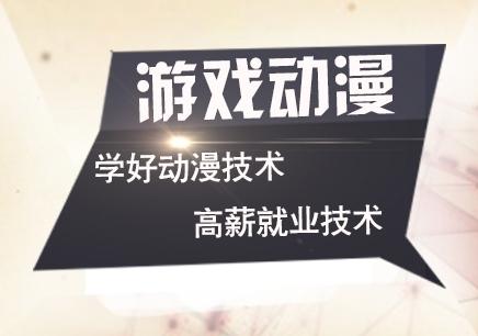 南京玛雅Maya影视动画培训综合班
