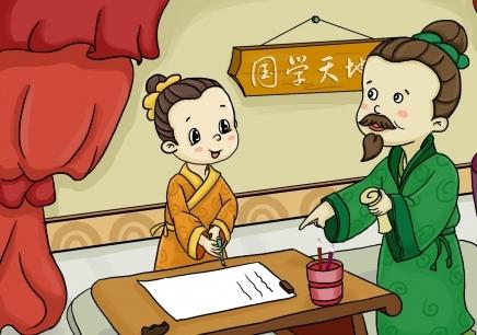 广州少儿国学小班学习课程