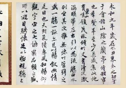 深圳成人书法学习班
