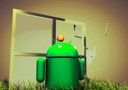 广州android学习课程