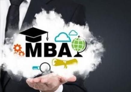 广州太奇2019年MBA学习班