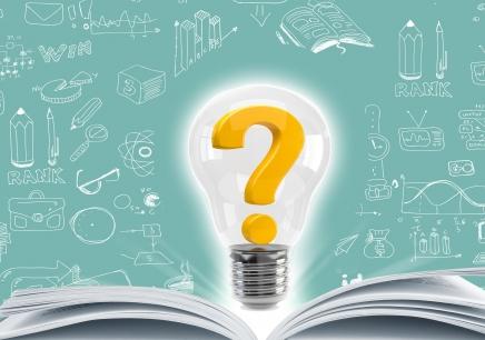 太原六年级数学补习班哪家好?