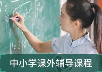 贵阳初三数理化培训班