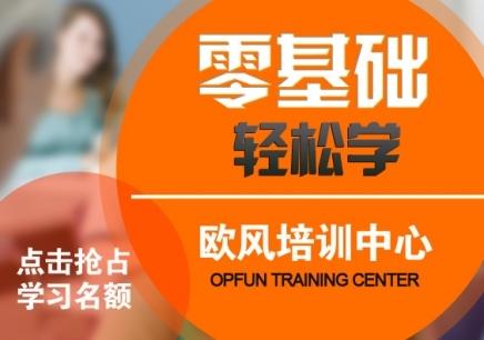南京日语培训机构