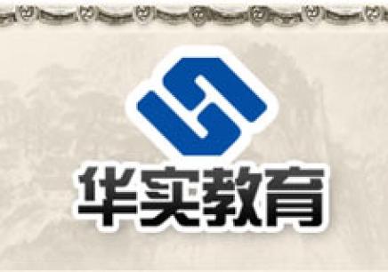 广州小学六年级数学辅导班