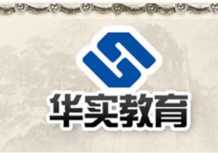 广州华实教育高三个性化培训班