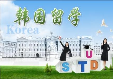 福州韩语零基础入门培训