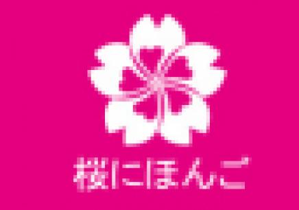 长沙哪里学日语?