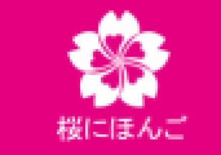 长沙日语N1强化辅导怎么样?