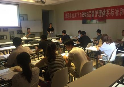 青岛质量管理五大工具培训班